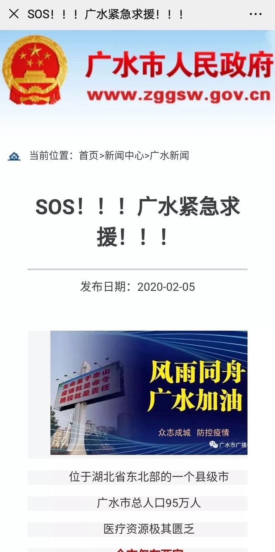 Cập nhật tình hình dịch bệnh Viêm phổi Vũ Hán ở Trung Quốc và trên thế giới đến 19h ngày 8/2/2020 ảnh 4