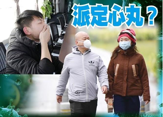 Cập nhật tình hình dịch bệnh Viêm phổi Vũ Hán ở Trung Quốc và trên thế giới đến 18h ngày 9/2/2020: 37.590 người mắc bệnh, tử vong 817 ảnh 5