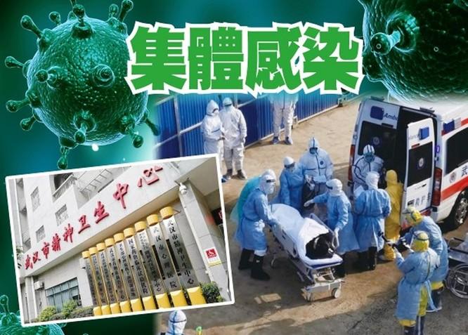 Cập nhật tình hình dịch bệnh Viêm phổi Vũ Hán ở Trung Quốc và trên thế giới đến 18h ngày 9/2/2020: 37.590 người mắc bệnh, tử vong 817 ảnh 3