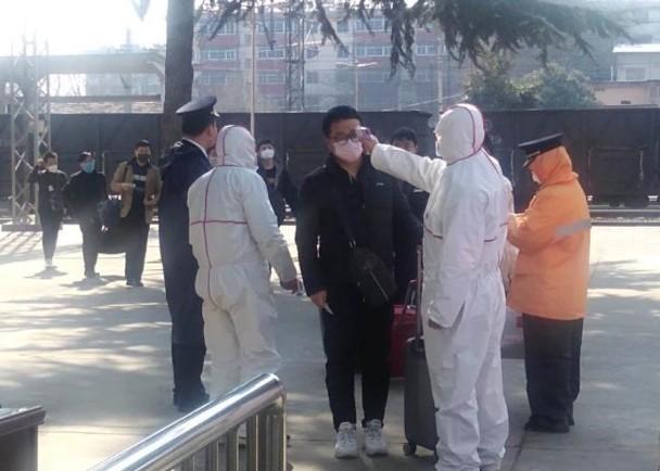 Cập nhật liên tục diễn biến COVID-19 ở Trung Quốc và trên thế giới ngày 19/2/2020: số người chết đã vượt mốc 2 ngàn! ảnh 9