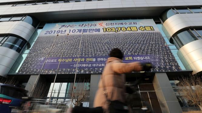 Hàn Quốc và Nhật Bản đối mặt với nguy cơ bùng phát dịch bệnh COVID-19 ảnh 2
