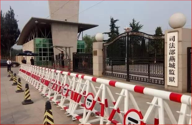 Nhà tù ở Trung Quốc – những ổ dịch bệnh COVID-19 được hé lộ ảnh 2