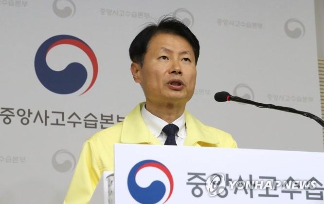 Chính phủ Hàn Quốc: sẽ xét nghiệm nCoV tất cả hơn 215.000 tín đồ giáo phái Shincheonji ảnh 3