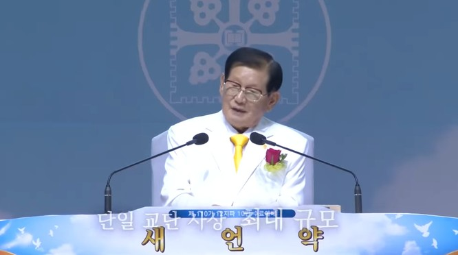 Chính phủ Hàn Quốc: sẽ xét nghiệm nCoV tất cả hơn 215.000 tín đồ giáo phái Shincheonji ảnh 4