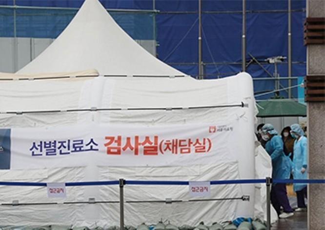 Diễn biến COVID-19 ngày 28/2/2020: số ca nhiễm ở Hàn Quốc vượt mốc 2.000! ảnh 7