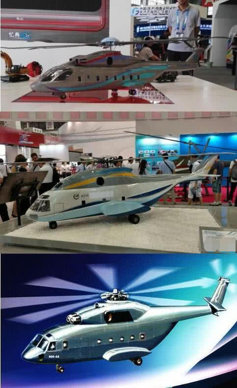 Trung Quốc thất bại trước Mỹ trong vụ mua công ty sản xuất động cơ máy bay Ukraine ảnh 3