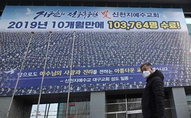 Hàn Quốc hủy bỏ tư cách pháp nhân của giáo hội Shincheonji (Tân Thiên Địa) ảnh 2