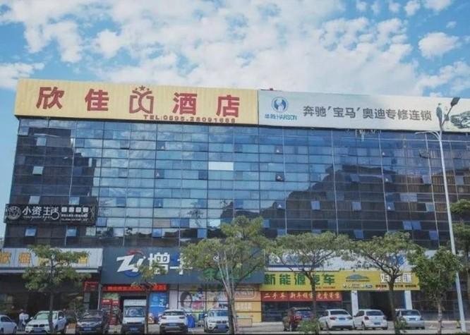 Sập khách sạn dùng làm nơi cách ly người nghi nhiễm COVID-19 ở Phúc Kiến, khoảng 70 người bị chôn vùi ảnh 1