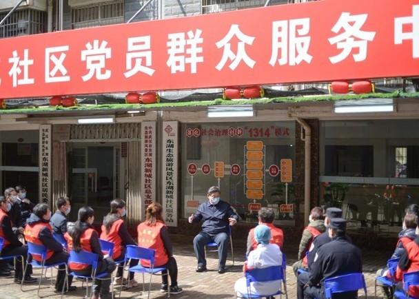 Những thông điệp bất thường của Trung Quốc qua chuyến đi của ông Tập Cận Bình tới tâm dịch Vũ Hán ảnh 2