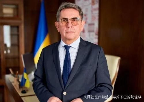 """COVID-19: Dân Ukraine sốc nặng khi Bộ trướng Y tế gọi người già trên 65 tuổi là """"xác chết"""" không cần cứu chữa! ảnh 1"""