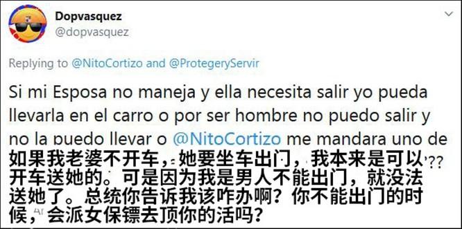 Quái chiêu giãn cách xã hội của Tổng thống Panama gây tranh cãi ảnh 2