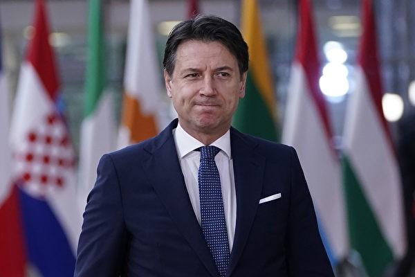 Chủ tịch Ủy ban châu Âu xin lỗi và cam kết viện trợ cho Italy, Đức và Hà Lan phản đối ảnh 2