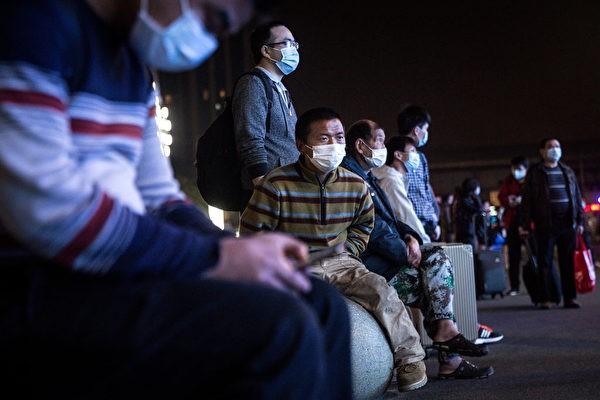 Trung Quốc: nhiều vấn đề nảy sinh sau khi bỏ phong tỏa Vũ Hán ảnh 3