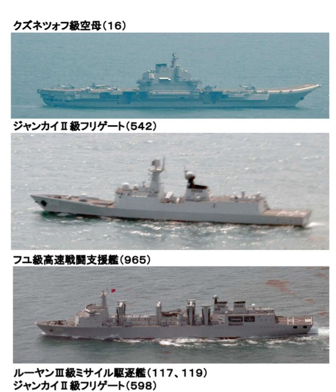 Chưa phải lúc dùng vũ lực thống nhất Đài Loan, Bắc Kinh khởi động Phương án hai! ảnh 2