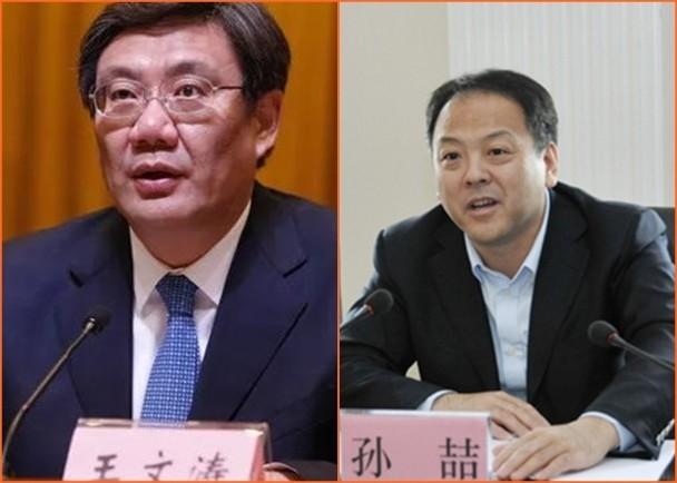 Trung Quốc: tái xuất hiện lây nhiễm tập thể và mã QR Xanh cũng dương tính ảnh 2