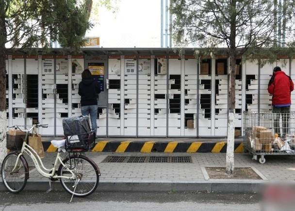 Thủ đô Bắc Kinh xuất hiện ổ dịch, quận Triều Dương trở thành khu vực nguy cơ cao ảnh 1