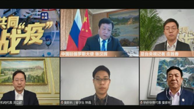 """Đại sứ Trung Quốc tại Nga hứng """"gạch đá"""" vì chửi người về nước ảnh 1"""