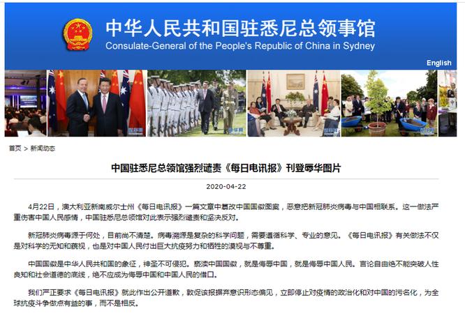"""Báo Australia chế hình """"quốc huy virus"""", Trung Quốc phản ứng dữ dội! ảnh 1"""