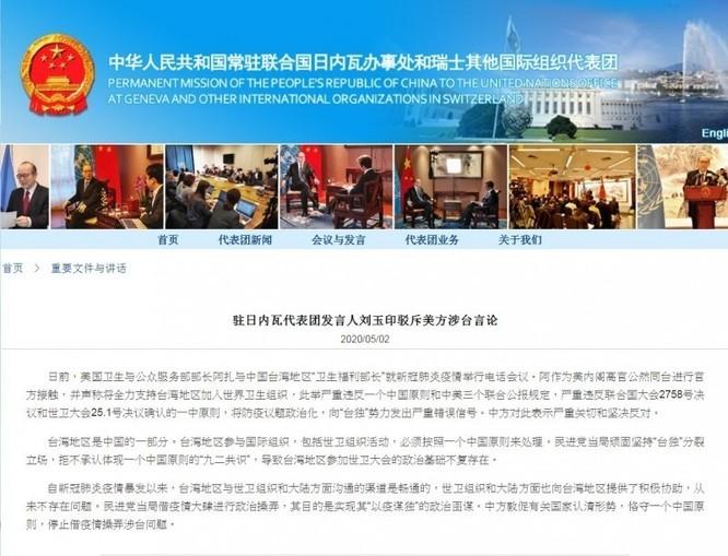 Mỹ mở chiến dịch vận động để Đài Loan gia nhập WHO, Trung Quốc nổi xung ảnh 2