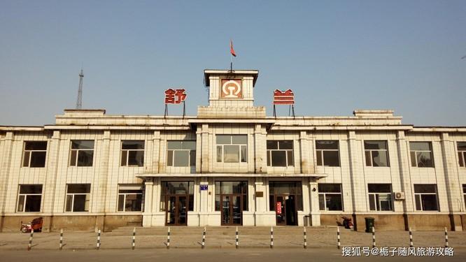 Trung Quốc: phong tỏa thêm một thành phố ở Cát Lâm vì xuất hiện lây nhiễm cộng đồng ảnh 2