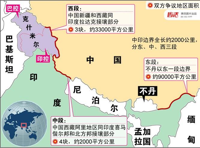 """Ngoại giao """"thượng cẳng chân, hạ cẳng tay"""" giữa hai cường quốc hạt nhân Trung Quốc và Ấn Độ ảnh 4"""