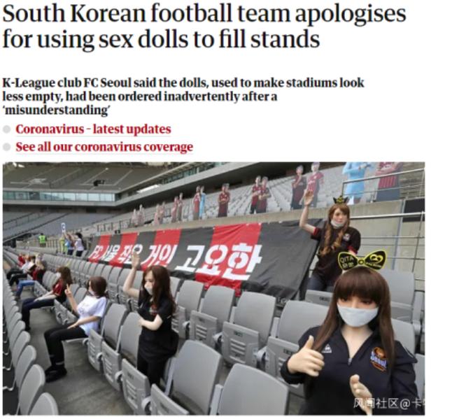 Dùng búp bê tình dục làm khán giả, đội Seoul FC bị phạt nặng ảnh 1