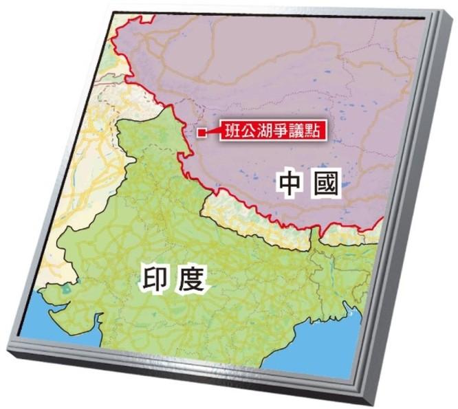 Rò rỉ hình ảnh về đối đầu căng thẳng trên biên giới Trung Quốc - Ấn Độ ảnh 3