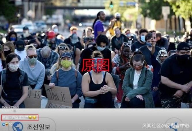 Tin giả về tình hình biểu tình ở Mỹ tràn lan trên mạng Trung Quốc ảnh 4