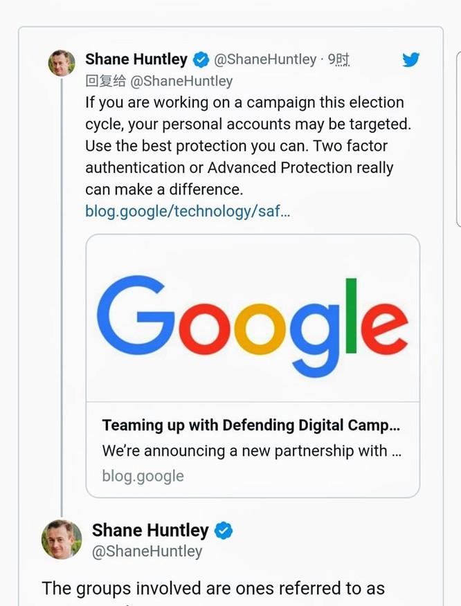 Google cáo buộc các tin tặc Trung Quốc và Iran định xâm nhập mạng đội ngũ tranh cử của Donald Trump và Joe Biden ảnh 2