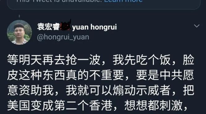 Rúng động dư luận vụ lưu học sinh Trung Quốc ở Mỹ lên mạng khoe đồ cướp được khi tham gia biểu tình ảnh 2