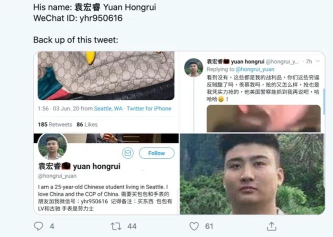 Rúng động dư luận vụ lưu học sinh Trung Quốc ở Mỹ lên mạng khoe đồ cướp được khi tham gia biểu tình ảnh 1
