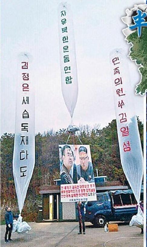 Giải mã nguyên nhân khiến Triều Tiên bất ngờ cắt đứt mọi kênh liên lạc với Hàn Quốc ảnh 4