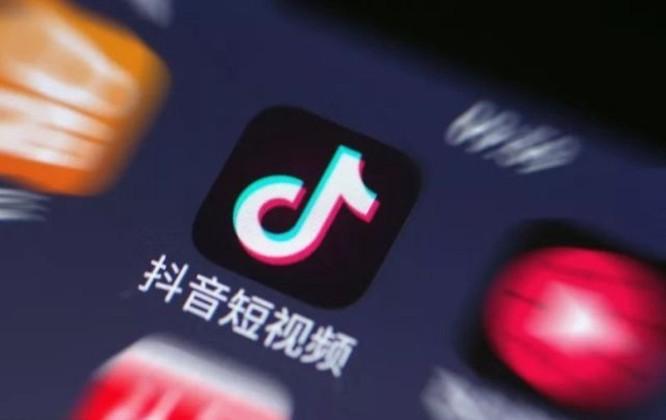 TikTok sẽ rút khỏi thị trường Hồng Kông trong vài ngày tới ảnh 2