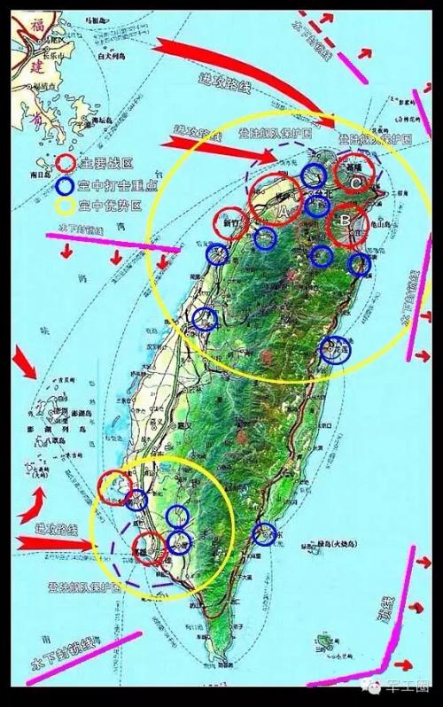 """Tướng về hưu Trung Quốc Kiều Lương: """"Vấn đề Đài Loan, về bản chất là vấn đề Trung – Mỹ"""" ảnh 1"""