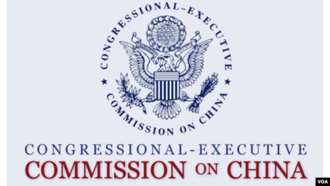 Cuộc chiến ngoại giao Trung-Mỹ: Bắc Kinh trừng phạt các chính khách Mỹ trả đũa vụ Tân Cương ảnh 1