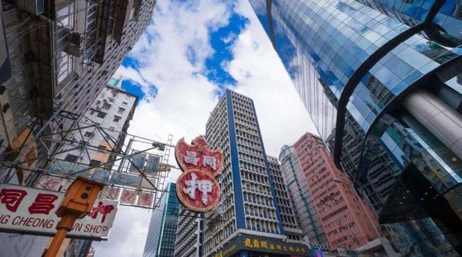 Sau khi bị Mỹ hủy bỏ vị thế đặc biệt, tương lai của nền kinh tế Hồng Kông sẽ ra sao? ảnh 2