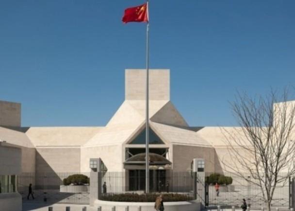 Ngoại trưởng Mỹ: Trung Quốc không còn là quốc gia bình thường, các đồng minh cần đoàn kết chống lại ảnh 2