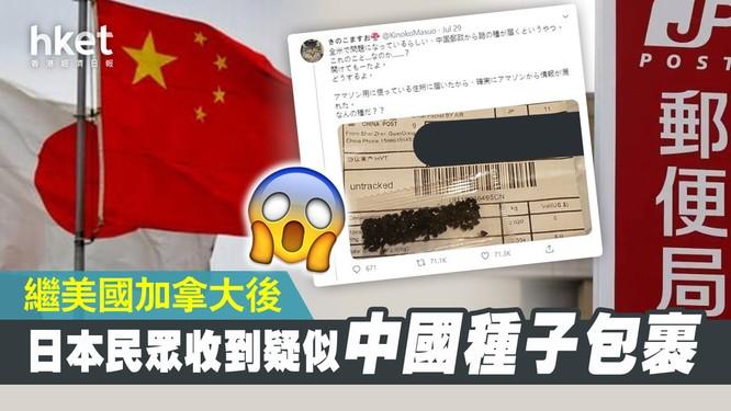 Bí ẩn phía sau các túi hạt giống lạ được gửi từ Trung Quốc tới Mỹ, Canada và Nhật ảnh 3