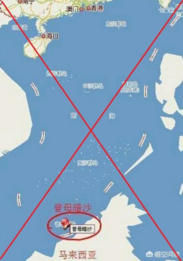 Trung Quốc cử người ứng cử chức thẩm phán Tòa án quốc tế về Luật biển, Mỹ kịch liệt phản đối ảnh 2