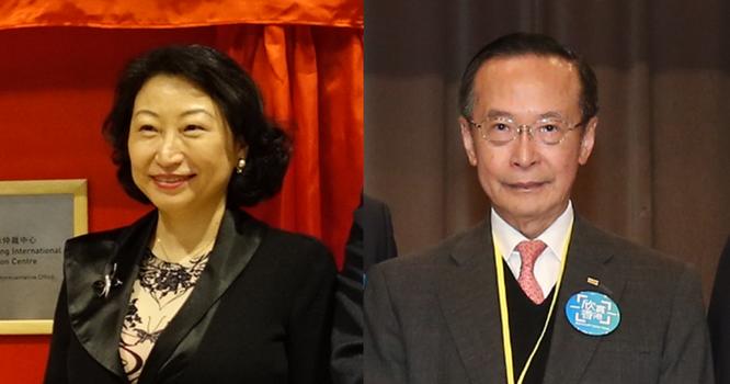 Xung quanh việc Bộ Tài chính Mỹ áp lệnh trừng phạt 11 quan chức Trung Quốc và Hồng Kông ảnh 5