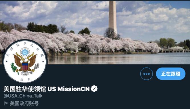 """Rúng động vụ Đại sứ quán Mỹ tại Trung Quốc bỏ hai chữ """"Trung Quốc"""" ra khỏi logo ảnh 3"""