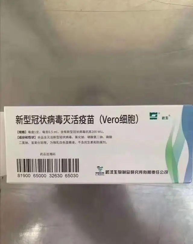 Trung Quốc: rao bán vaccine ngừa COVID-19 giả tràn lan trên WeChat gây rúng động ảnh 1