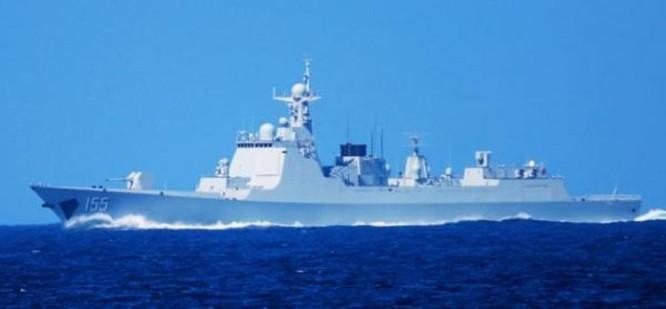 Quân đội Mỹ công bố bản đồ và ảnh tàu Mustin vượt qua đường trung tâm đi xuyên eo biển Đài Loan ảnh 2