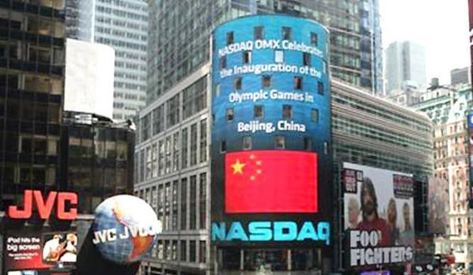 Mỹ chuẩn bị hành động quyết liệt với cổ phiếu Trung Quốc, Bắc Kinh phản ứng mạnh ảnh 2