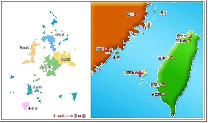 Đài Loan sắp đưa F-16 đến đảo Bành Hồ, Mỹ cho máy bay trinh sát vào vùng PLA cấm bay để tập trận ảnh 1