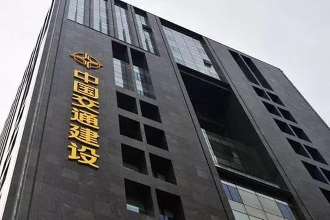 Bộ Quốc phòng Mỹ đưa thêm 11 công ty liên quan PLA vào danh sách trừng phạt ảnh 1