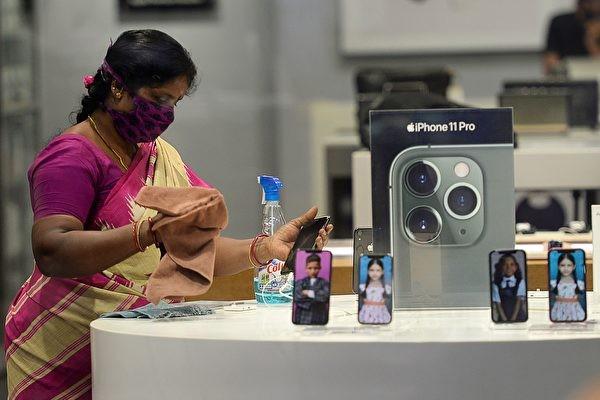 Apple đã chuyển 8 nhà máy sản xuất từ Trung Quốc tới Ấn Độ ảnh 2