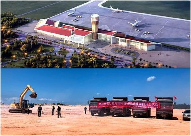 Mỹ trừng phạt một công ty Trung Quốc xây dựng dự án nghi vì mục đích quân sự ở Campuchia ảnh 1
