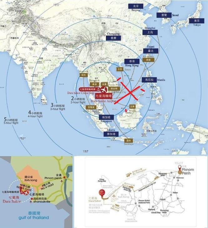 Mỹ trừng phạt một công ty Trung Quốc xây dựng dự án nghi vì mục đích quân sự ở Campuchia ảnh 3