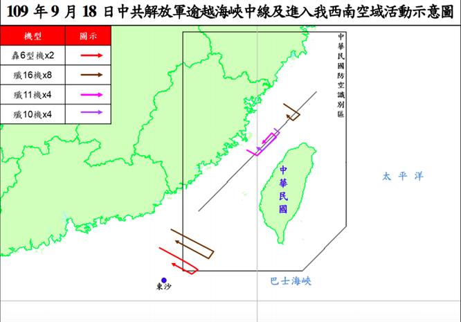Thứ trưởng Ngoại giao Mỹ thăm Đài Bắc, Trung Quốc hai ngày liền cho máy bay áp sát Đài Loan ảnh 1